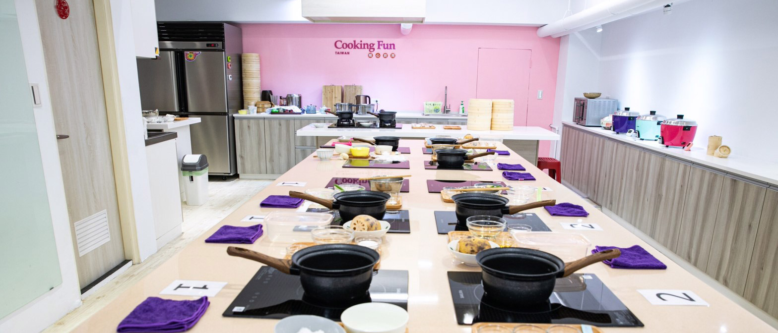CookingFunTaiwan暖心廚房